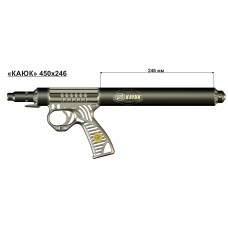 11003 Ружье «Каюк» 450х246