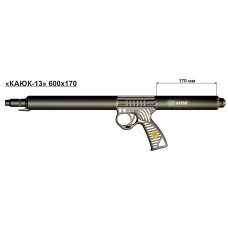 13005 Ружье «Каюк-13» 600х170