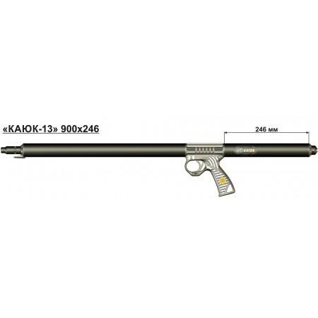 13012 Ружье «Каюк-13» 900х246