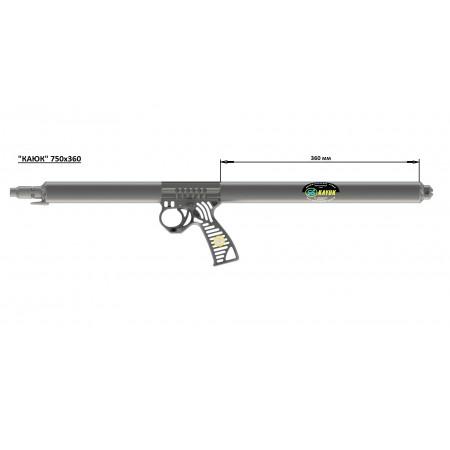 C00010 Ружье подводное пневматическое «Каюк» 750х360