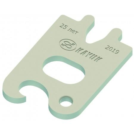 20451 Ключ