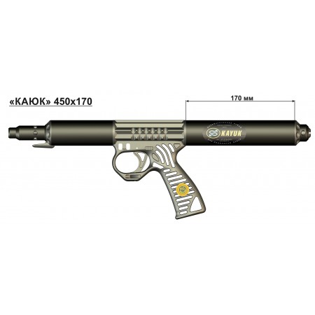 00002 Ружье подводное «Каю» 450х170