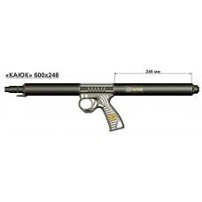 11006 Ружье «Каюк» 600х246