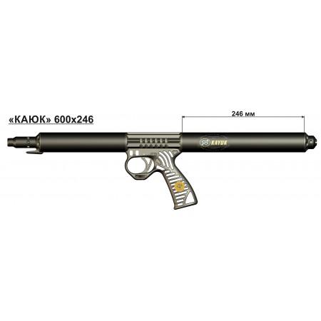 11006 Ружье подводное пневматическое «Каюк» 600х246