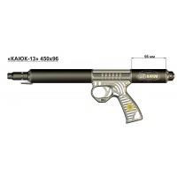 13001 Ружье «Каюк-13» 450х96