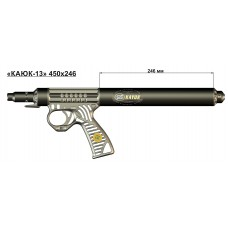 "13003 Speargun ""Kayuk-13"" 450x246"