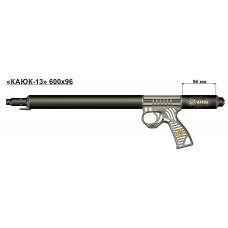 13016 Ружье подводное пневматическое «Каюк-13» 600х96