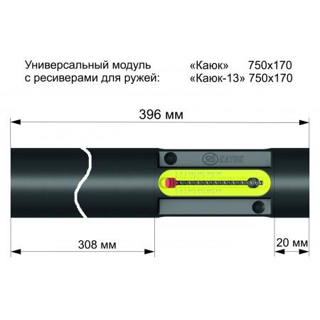 01097 Ресивер 396 мм с модулем с индикатором давления 18х40