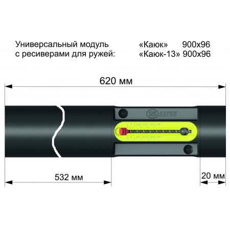 01103 Ресивер 620 мм с модулем с индикатором давления 18х40