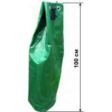 00007 Мешок непротекающий 100 см